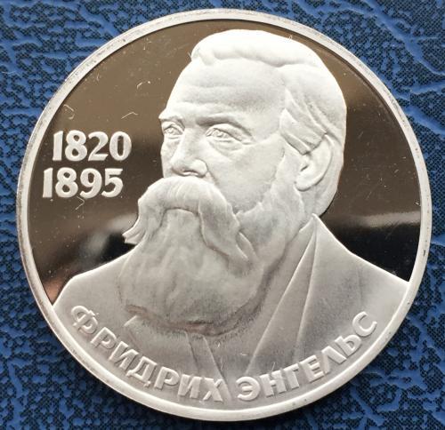 Монеты ссср пруф
