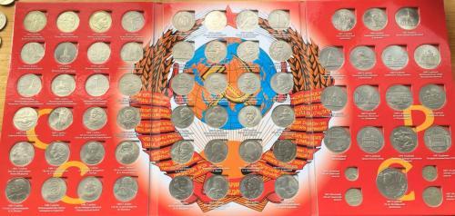 Монеты ссср юбилейные полный набор