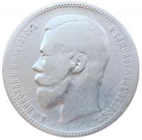 1 рубль 1896 А.Г