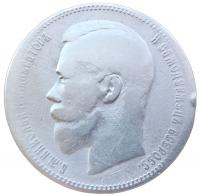 рубль 1896