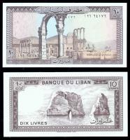 Ливан деньги