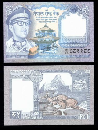 Непал 1 рупия 1974 года
