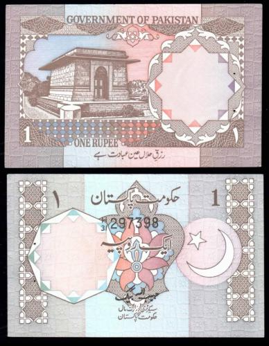 пакистан 1 рупия