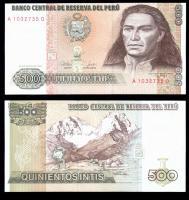 Перу 500 инти 1987 года