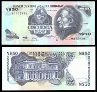 Уругвай 50 песо 1981-1987 года