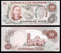 Филиппины 10 песо 1978-1981 года