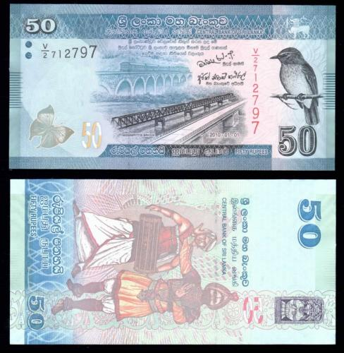 Шри - Ланка 50 рупий 2010 года