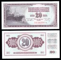 Югославия 10 динар 1978 года