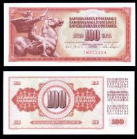 Югославия 100 динар 1965 года