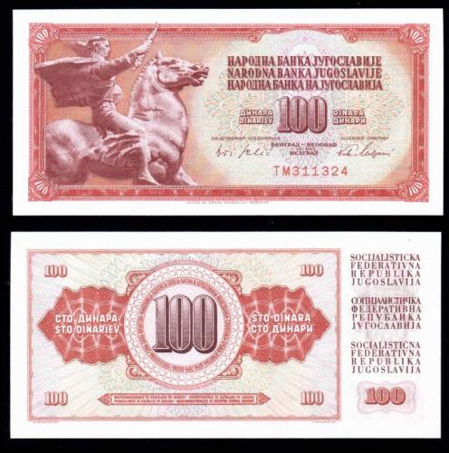 Югославия 500 динар 1978 года