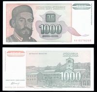 Югославия 1000 динар 1994 года