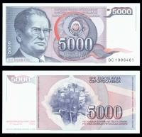 Югославия 5000 динар 1985 года