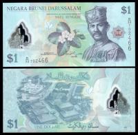 Бруней 1 доллар