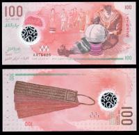 мальдивы 100 руфий