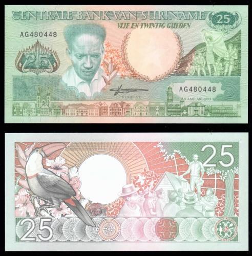 Суринам 25 гульденов 1988 года