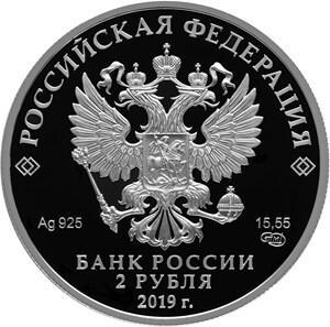 prodtmpimg/15697783968966_-_time_-_kalashknikov-2.jpeg
