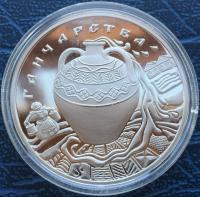 рубль белоруссия 2012