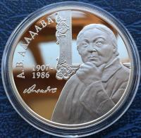 белоруссия 2007 рубль