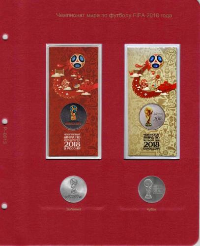 25 рублей Ну Погоди