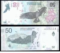 аргентина 50 песо