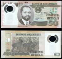 банкноты мозамбик