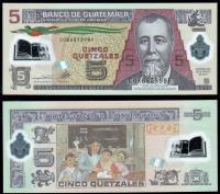 банкноты гватемалы