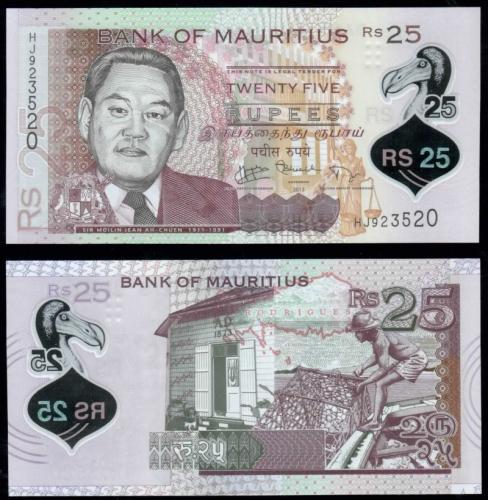 банкноты маврикий