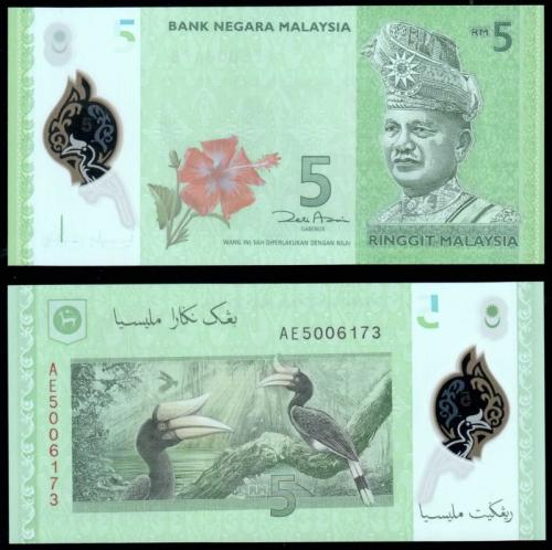 деньги малайзии