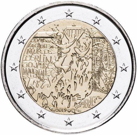 2 евро франция