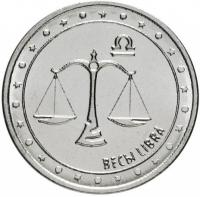 монета лунный календарь весы