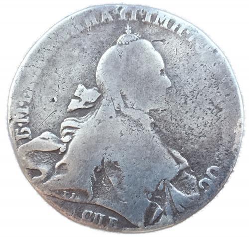 рубль екатерина 2