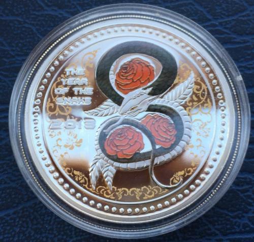 монета год змеи