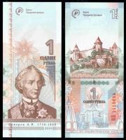 Приднестровье 1 рубль 2019 года