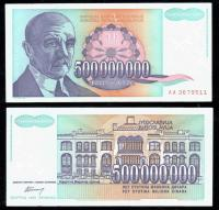 югославия 500 миллионов динар
