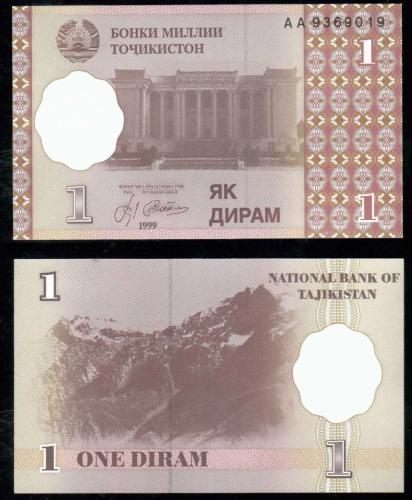 Таджикистан 1 дирам