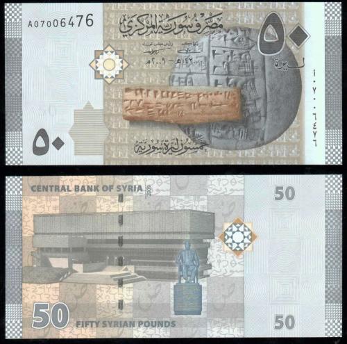 деньги банкноты сирии