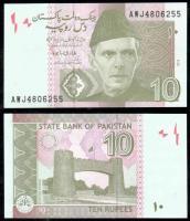 Пакистан 10 рупий 2018 года