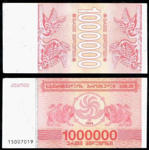 Грузия 30000 купонов 1994 года