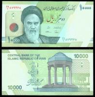 иран риалы