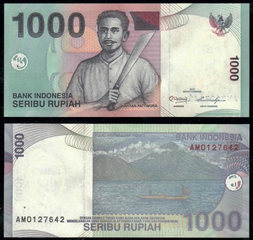 индонезия рупии