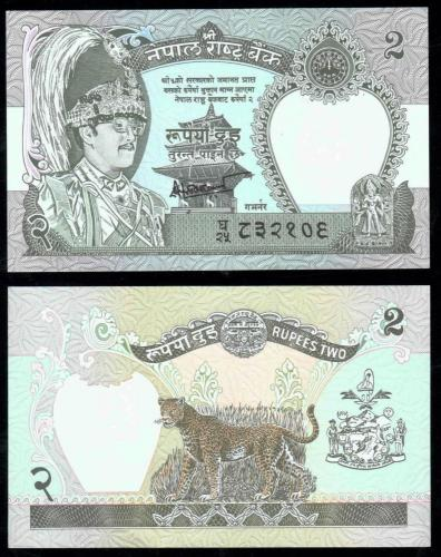 Непал 2 рупии 1981 года