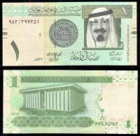 Йемен 100 риалов 2018 (Выпуск 2019)