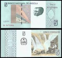 Ангола 5 кванза 2017 года