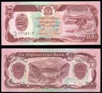 100 афгани