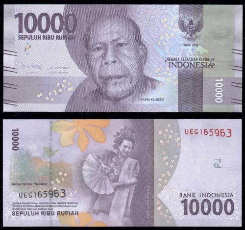 деньги банкноты индонезии