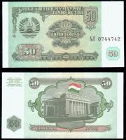 50 рублей таджикистан