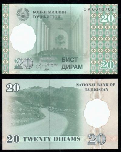 Таджикистан 20 дирам