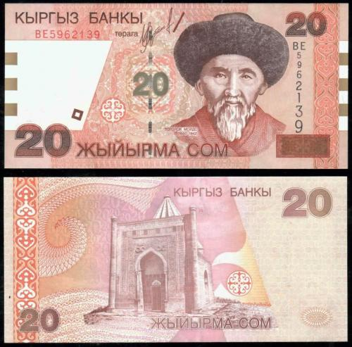 киргизия 20 сом