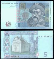 5 гривен 2015