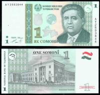 Таджикистан 1 сомони 1999 года